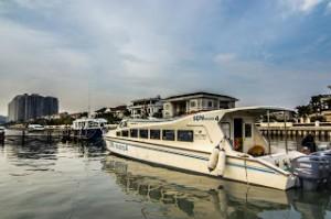 Kapal Pulau Sepa